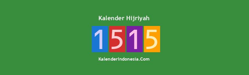 Banner Hijriyah 1515