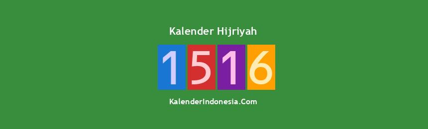 Banner Hijriyah 1516