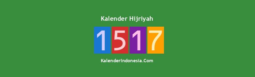 Banner Hijriyah 1517