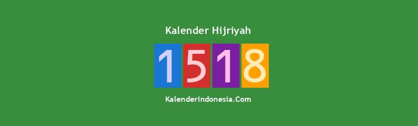 Banner Hijriyah 1518