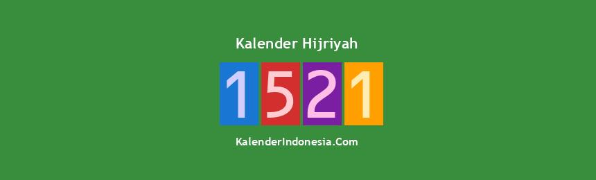 Banner Hijriyah 1521