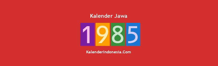Banner Jawa 1985