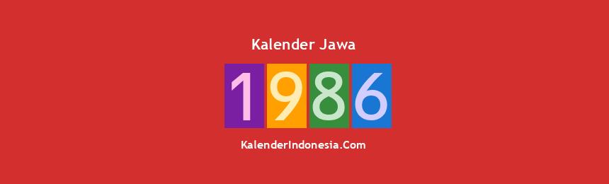 Banner Jawa 1986