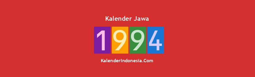 Banner Jawa 1994