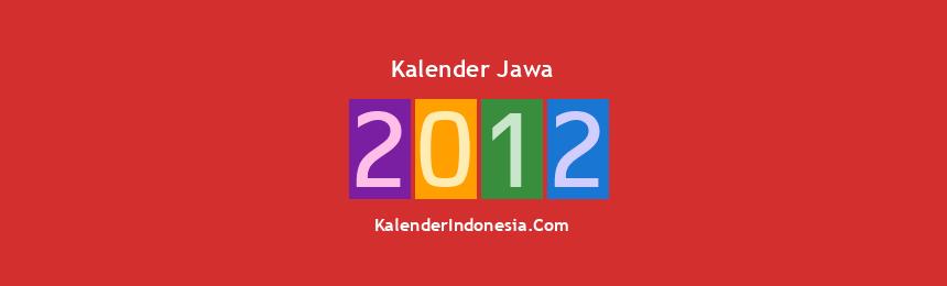 Banner Jawa 2012