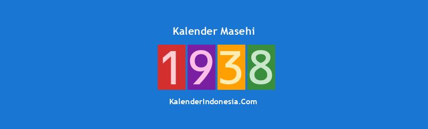 Banner Masehi 1938