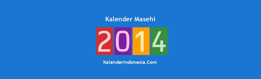 Banner Masehi 2014