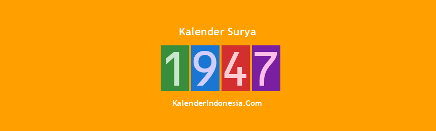 Banner Surya 1947