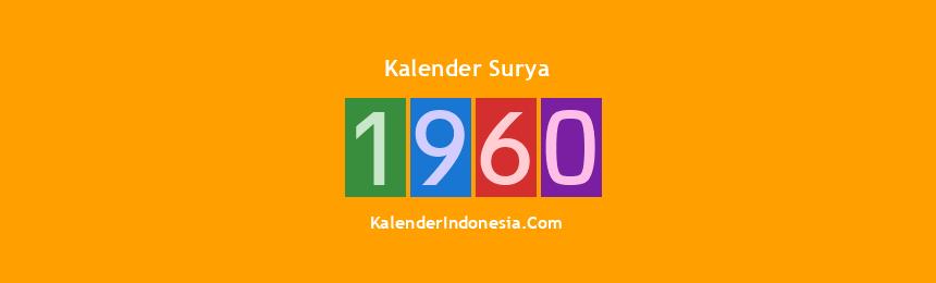 Banner Surya 1960