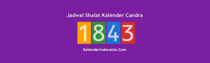 Banner 1843