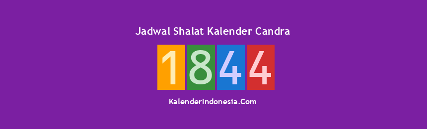 Banner 1844