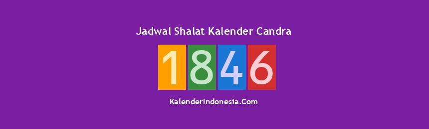 Banner 1846