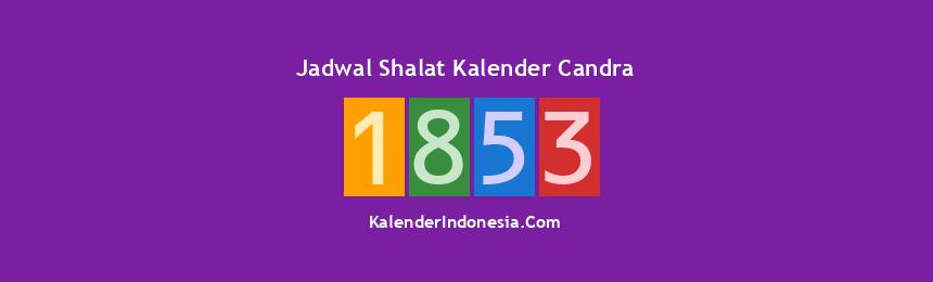 Banner 1853