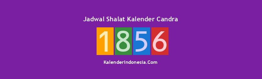 Banner 1856