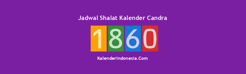 Banner 1860