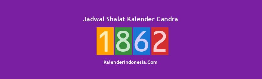 Banner 1862