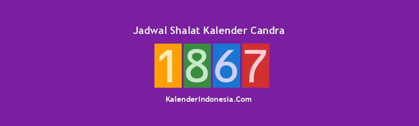Banner 1867