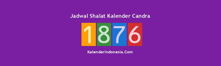 Banner 1876