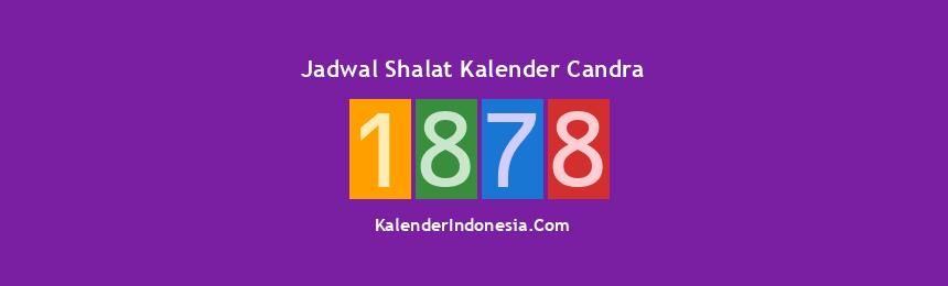 Banner 1878