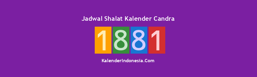 Banner 1881