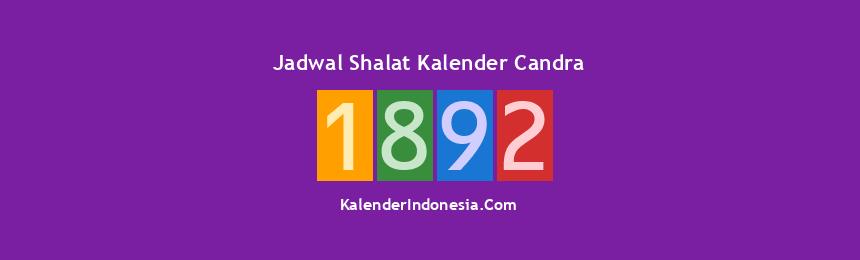 Banner 1892