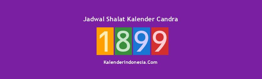 Banner 1899