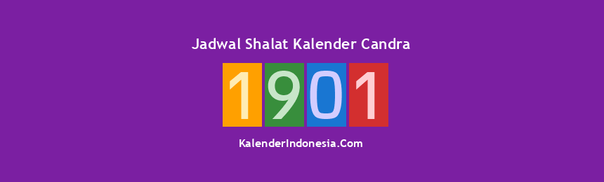 Banner 1901