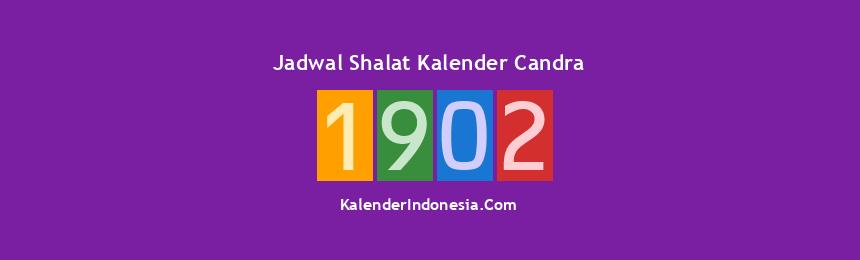 Banner 1902