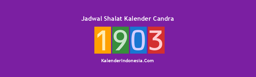 Banner 1903
