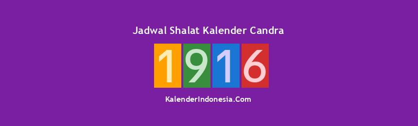 Banner 1916