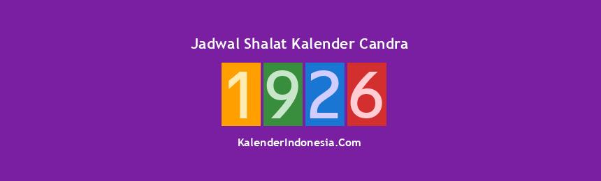 Banner 1926