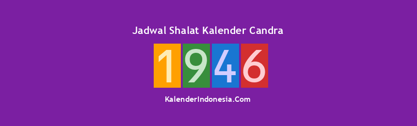 Banner 1946