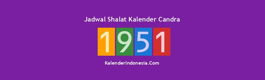 Banner 1951