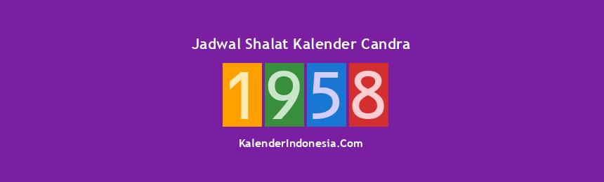 Banner 1958