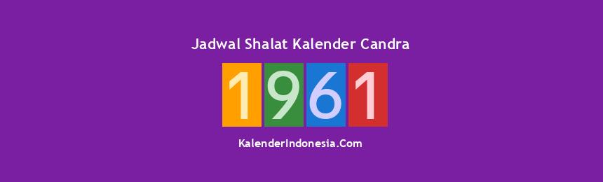 Banner 1961