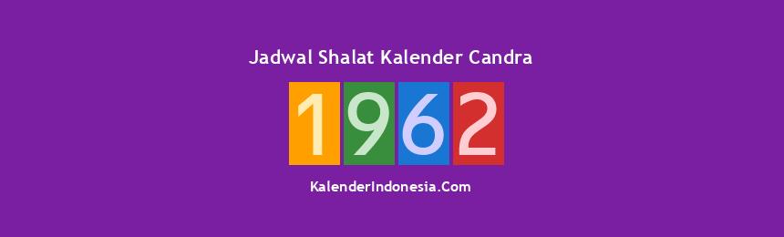 Banner 1962