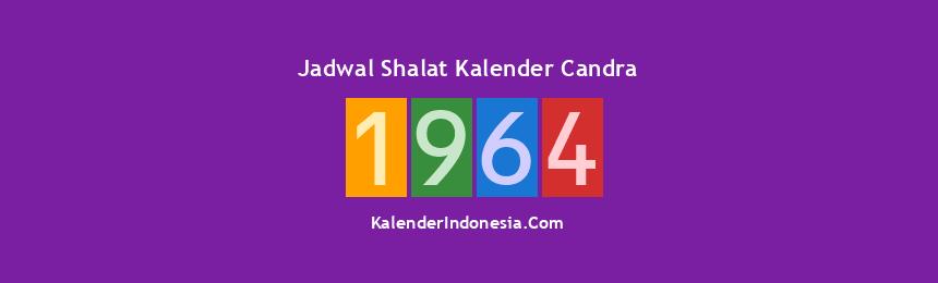 Banner 1964