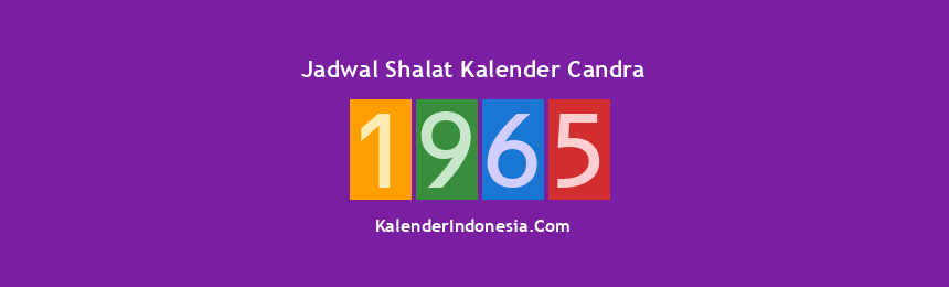 Banner 1965
