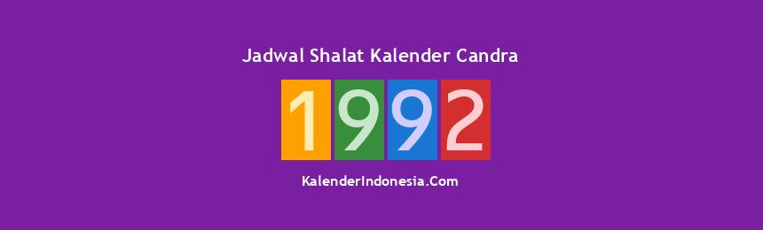 Banner 1992
