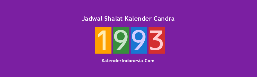 Banner 1993