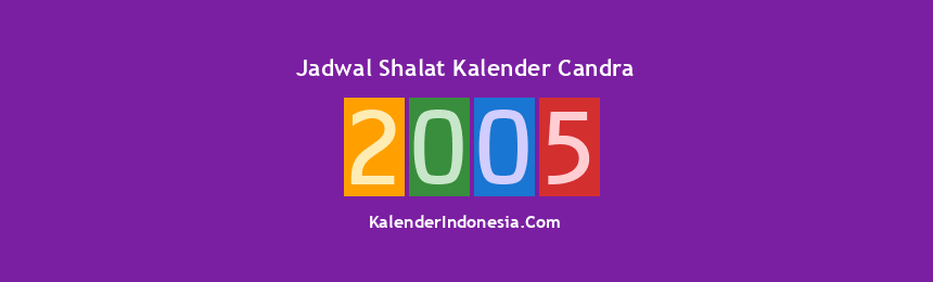 Banner 2005