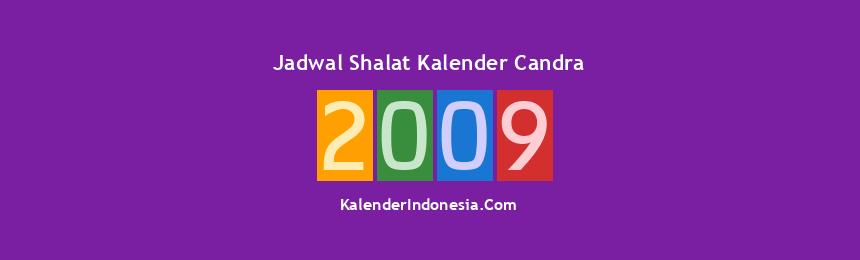 Banner 2009