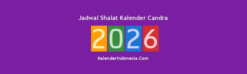 Banner 2026