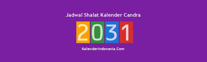 Banner 2031