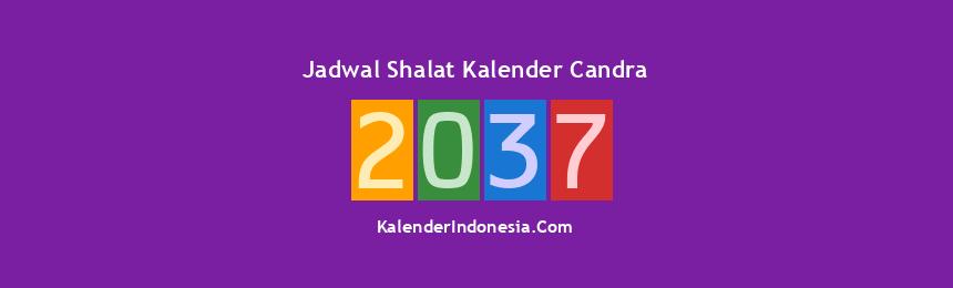 Banner 2037