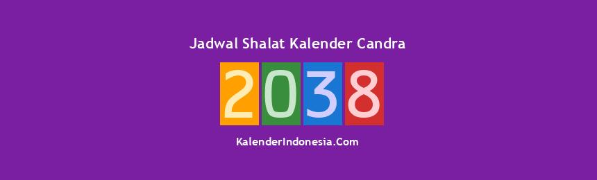 Banner 2038