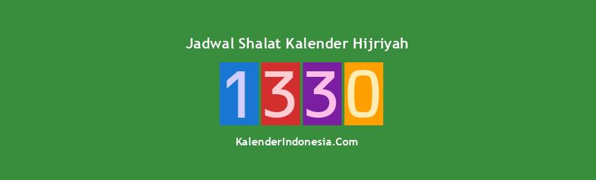 Banner 1330