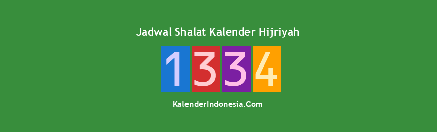 Banner 1334