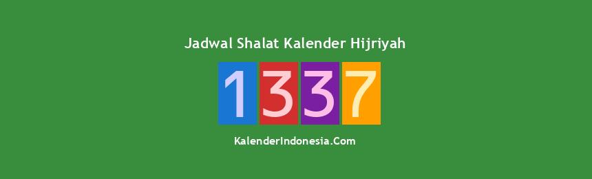 Banner 1337