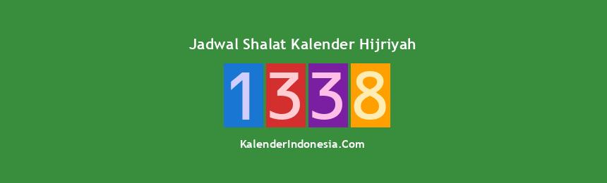 Banner 1338